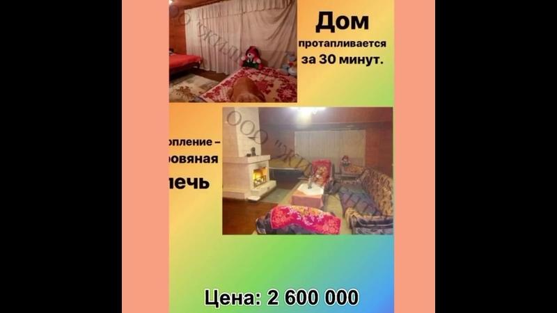 Видео от Елены Кудрявцевой