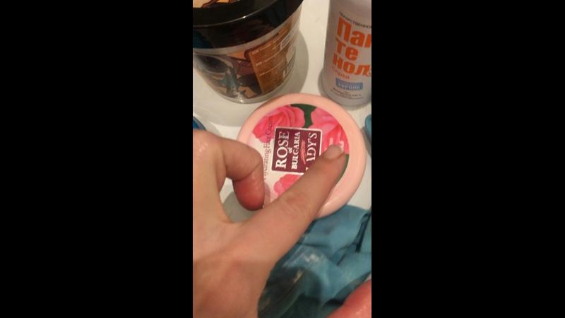 🧴 крема для тела 💝♥️мои вавориты