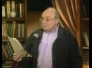 Весь Жванецкий. Собрание сочинений 1998. 7 серия