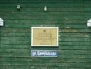 Игорь Гнедков фотография #36