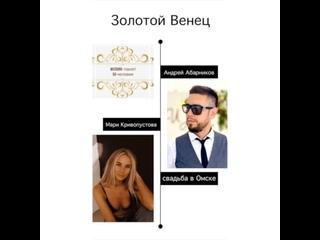 Видео от Марины Неупокоевой