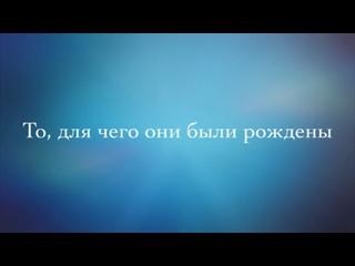 Трейлер «Содомит»