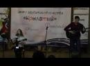 Дарья Прокопенко и Денис Гутенко