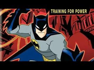 Бэтмен (сериал 2004 – 2008)