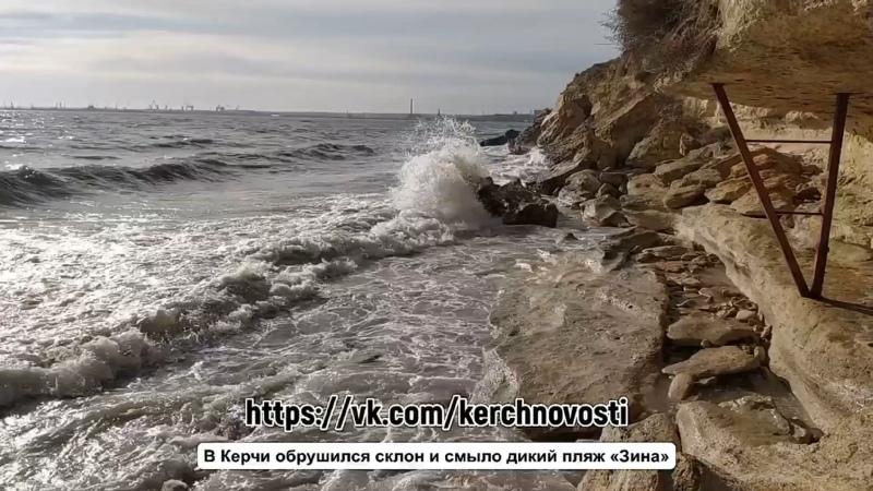 В Керчи обвалился склон и пропал дикий пляж