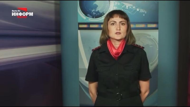 Видео от ЧПыть Ях