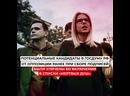 Мертвые души в списках поддержки российской оппозиции