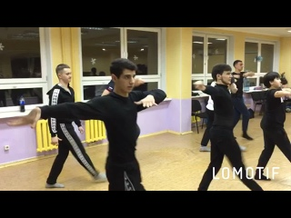Школа танца «Лезгинка»