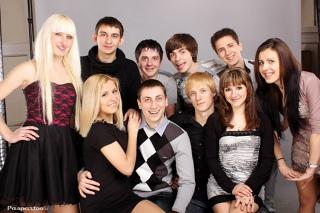Моя группа))