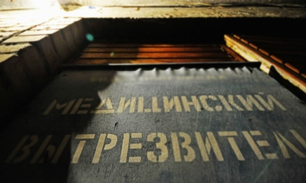 МВД разрешило забирать пьяных россиян в вытрезвители из квартир