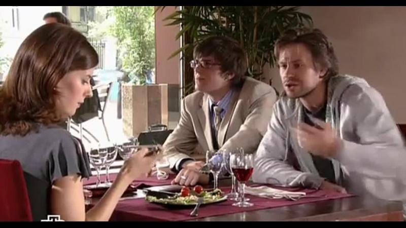 Агент особого назначения 1 сезон 9 10 серии 2010 г
