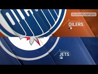 Edmonton Oilers vs Winnipeg Jets Apr 26, 2021 HIGHLIGHTS
