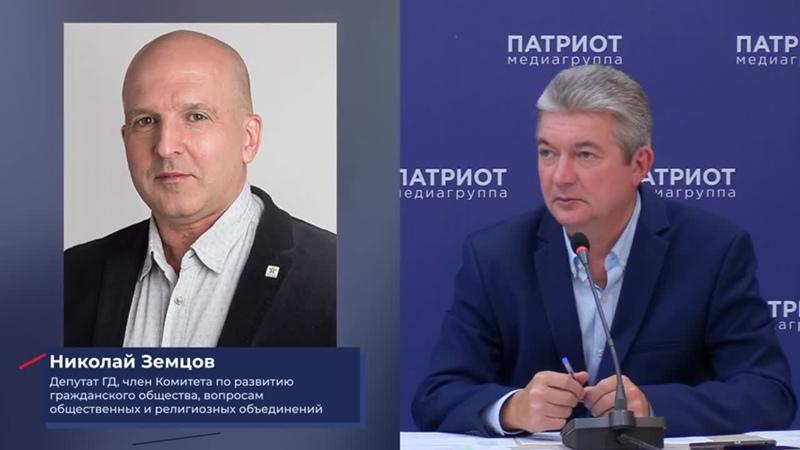 Николай Земцов — Почему в России нет смертной казни для убийц и педофилов