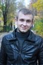 Фотоальбом Александра Дмитриева