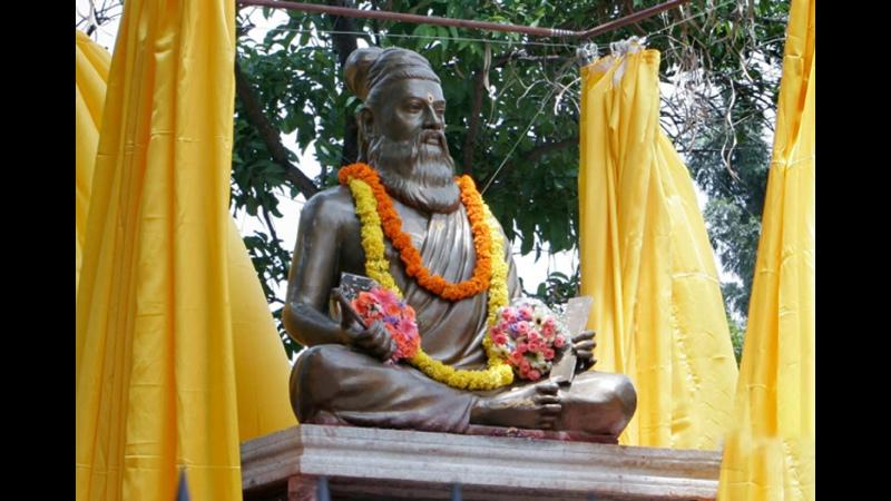 Тирукурал Библия Южной Индии Глава Неплотоядность