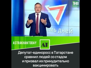 Видео от Александра Дербасова