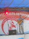 Фотоальбом Михаила Трегера