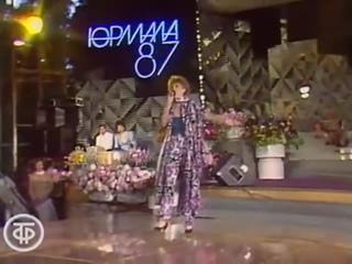 Алла Перфилова (Валерия) - Танцуйте вместе с нами (1987 год)
