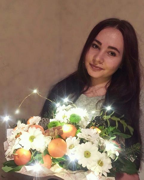 Катя Бондарчук, Украина