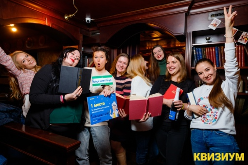 «10.01.21 (Lion's Head Pub)» фото номер 155