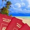 Загранпаспорт за 7 дней!  Новосибирск