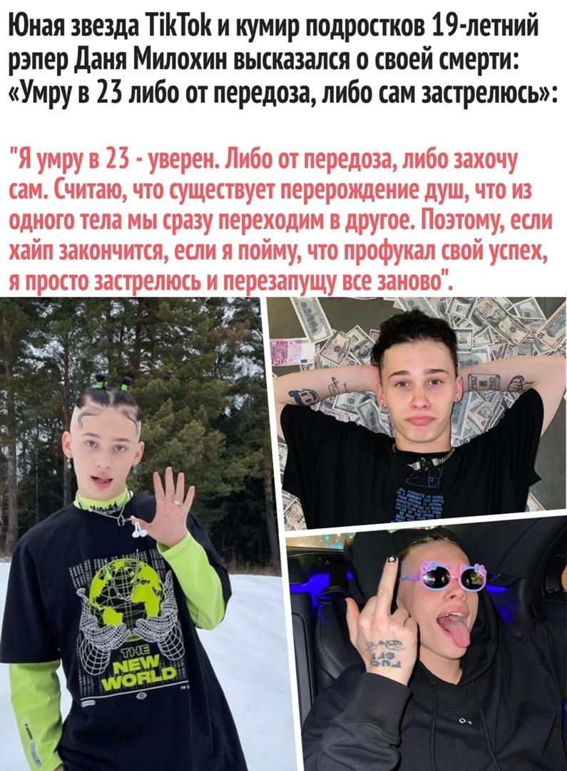 Реклама соцсетей на открытом родительском собрании под эгидой министерства просвещения., изображение №2