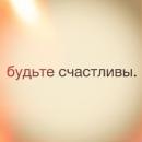 Личный фотоальбом Ольги Бесфамильных