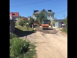 Ремонт дорог по просьбам жителей