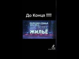 Sergey Pronintan video