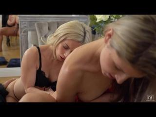 2021-01-25 Gina Gerson & Nesty -  Room Service