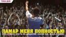 Недашковский Андрей   Киев   11