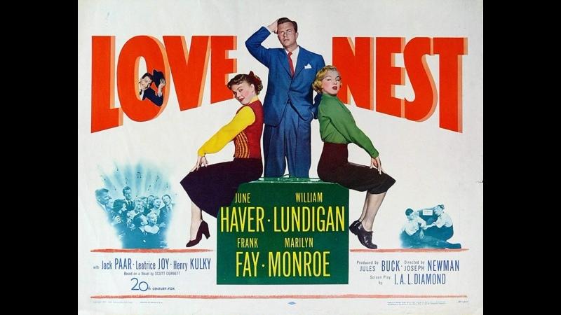 Любовное гнездышко 1951 США Мэрилин Монро комедия мелодрама 480p