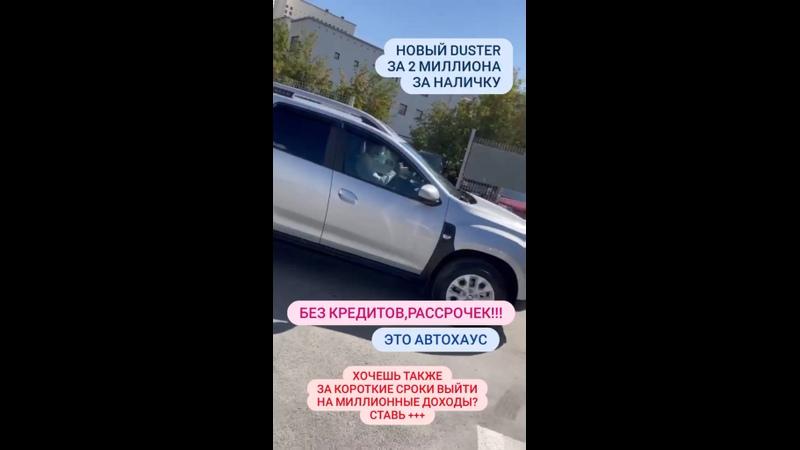 Видео от Сергея Менькова