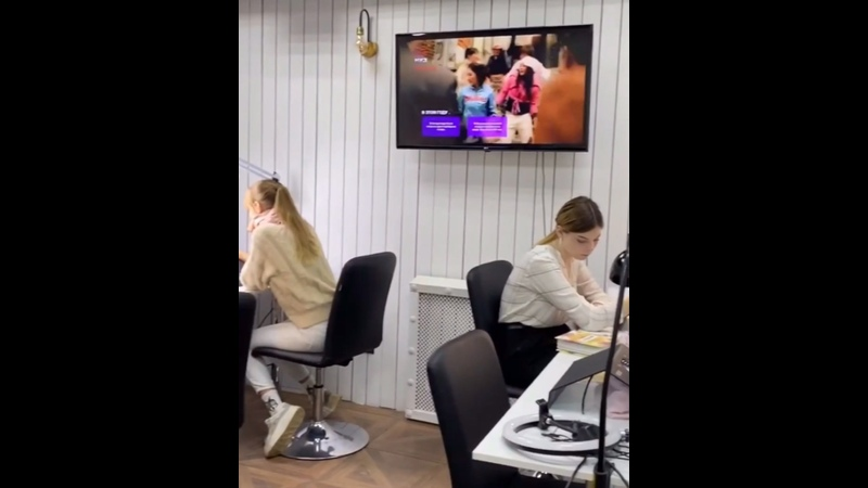 Видео от Учебный центр и коворкинг Beauty Hall