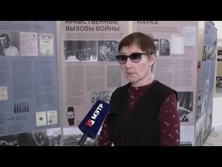 В Йошкар-Оле открылась выставка, приуроченная к году науки и технологий и вековому юбилею Сахарова