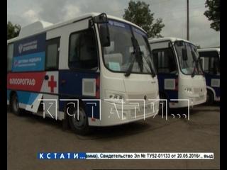 Поезда здоровья курсируют по Нижегородской области