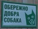 Фотоальбом Михаила Дениченко