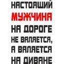 Фотоальбом Николая Мулкахайнена