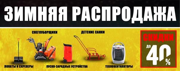 Магазин Удачная Техника В Челябинске Каталог Товаров
