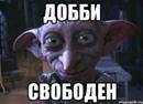 Фотоальбом Дениса Проскурина