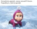 Фотоальбом Эльмиры Уахитовой