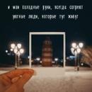 Исаева Алёна | Санкт-Петербург | 44