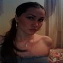 Фотоальбом Екатерины Быковой