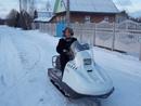 Персональный фотоальбом Екатерины Григорьевой