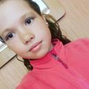 Валерия Герасименко