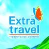 "Турагентство ""Extra travel"" Харьков"