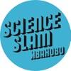 Science Slam Иваново
