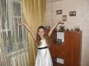 Личный фотоальбом Таисии Воропаевой