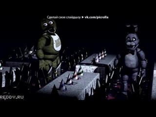 «Вормикс» под музыку Five nights at freddys - Пять ночей с фредди [RUS]. Picrolla