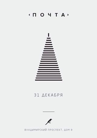 Викентий Алексеев фотография #31